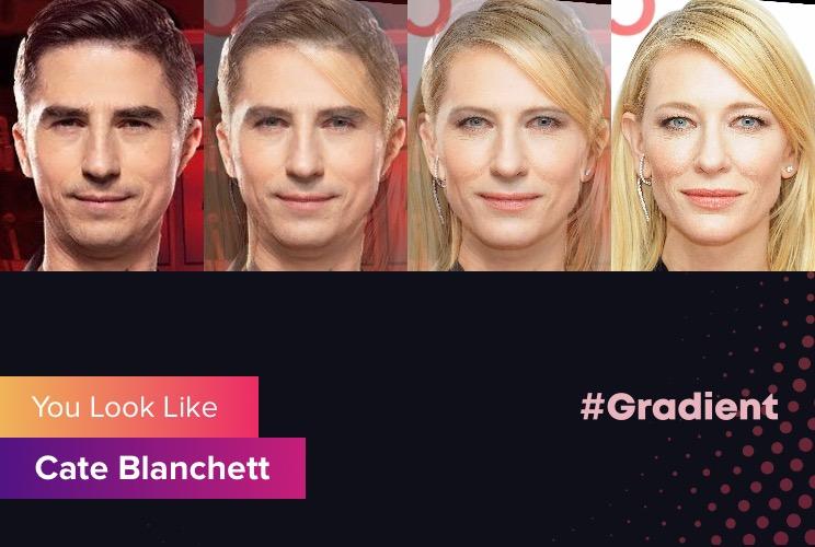 Резак Gradient Cate Blanchett