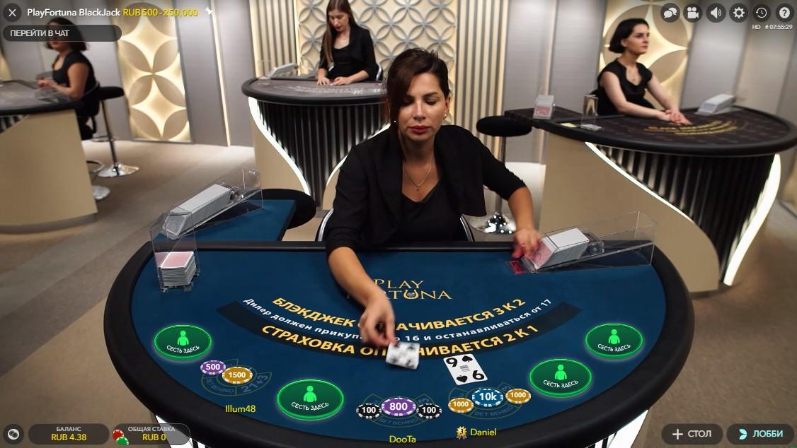 казино онлайн 10
