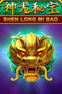 Играть Shen Long Mi Bao онлайн