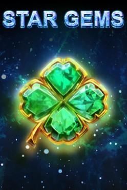 Играть Star Gems онлайн