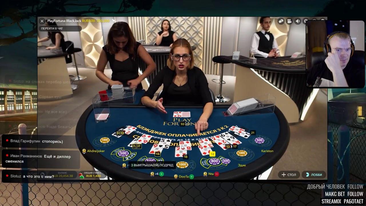 казино онлайн черный список