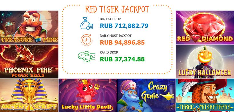 Локальный джекпот Red Tiger Gaming