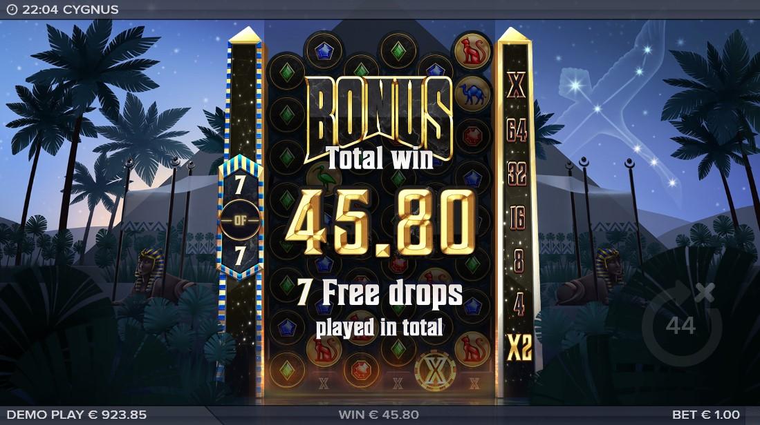 Игровой автомат Cygnus