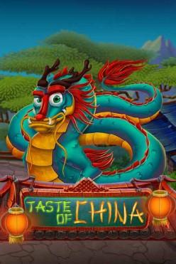 Играть Taste of China онлайн