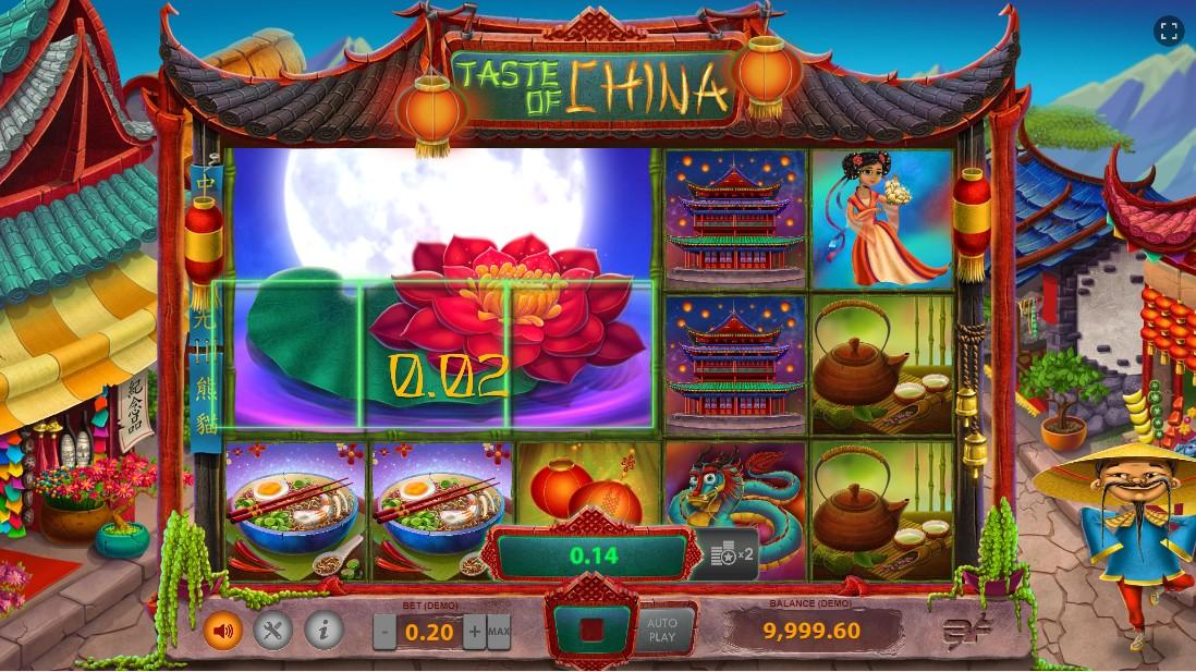 Игровой автомат Taste of China
