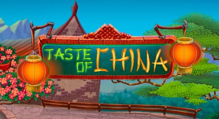 Играть Taste of China бесплатно