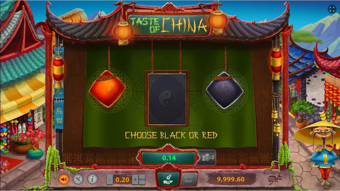 Taste of China играть бесплатно