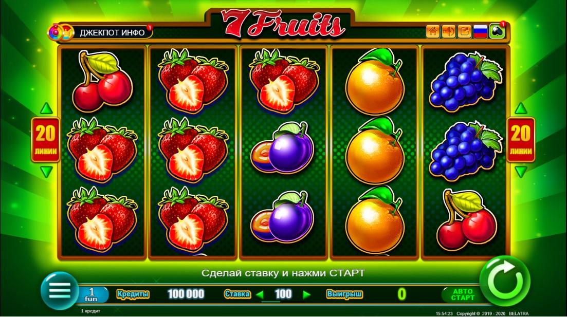 Онлайн слот 7 Fruits