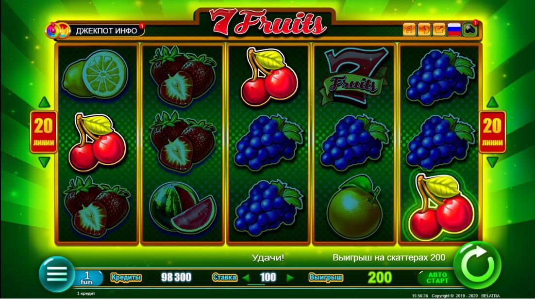 7 Fruits играть бесплатно