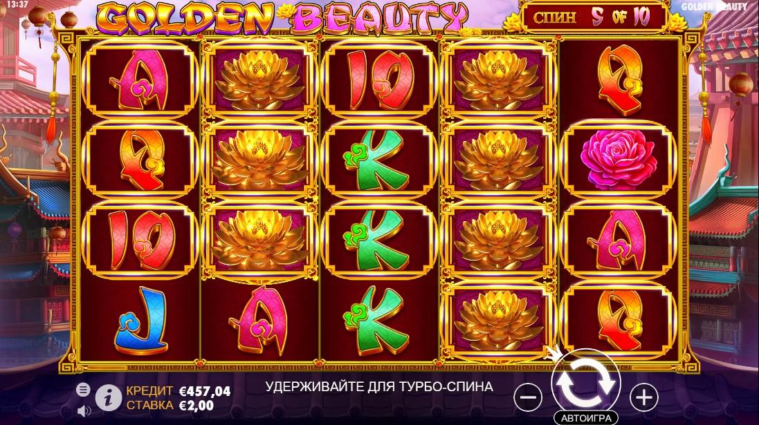 Бесплатный слот Golden Beauty играть онлайн