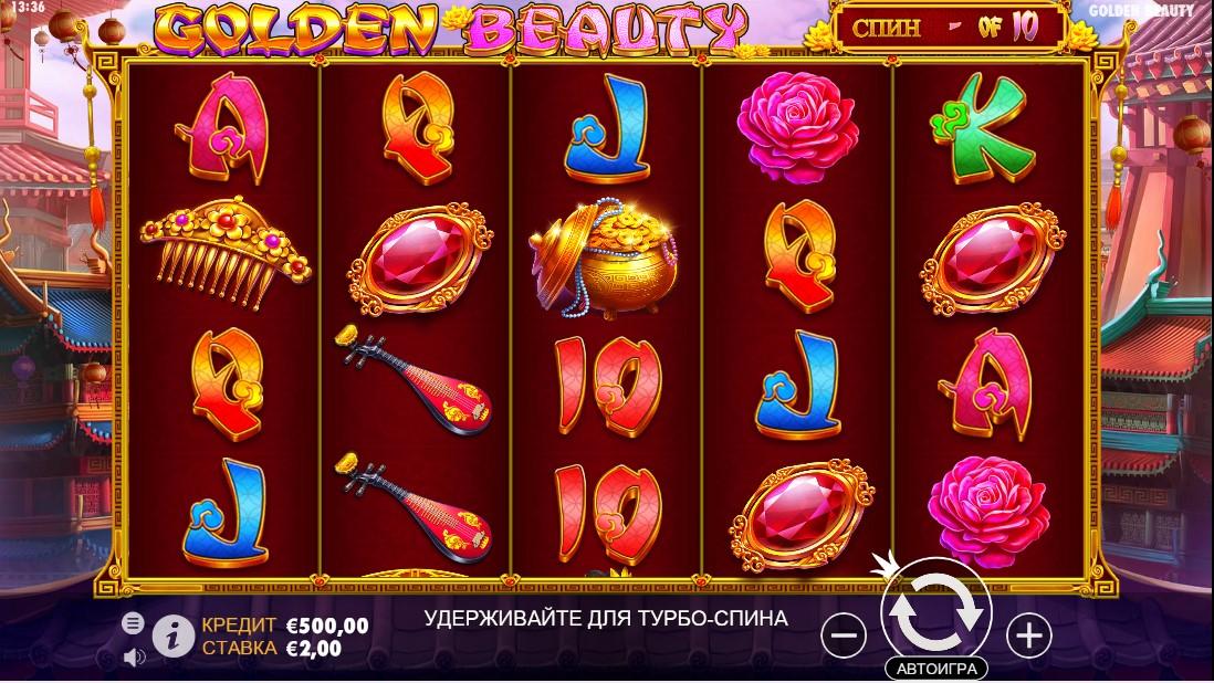 Слот Golden Beauty играть онлайн