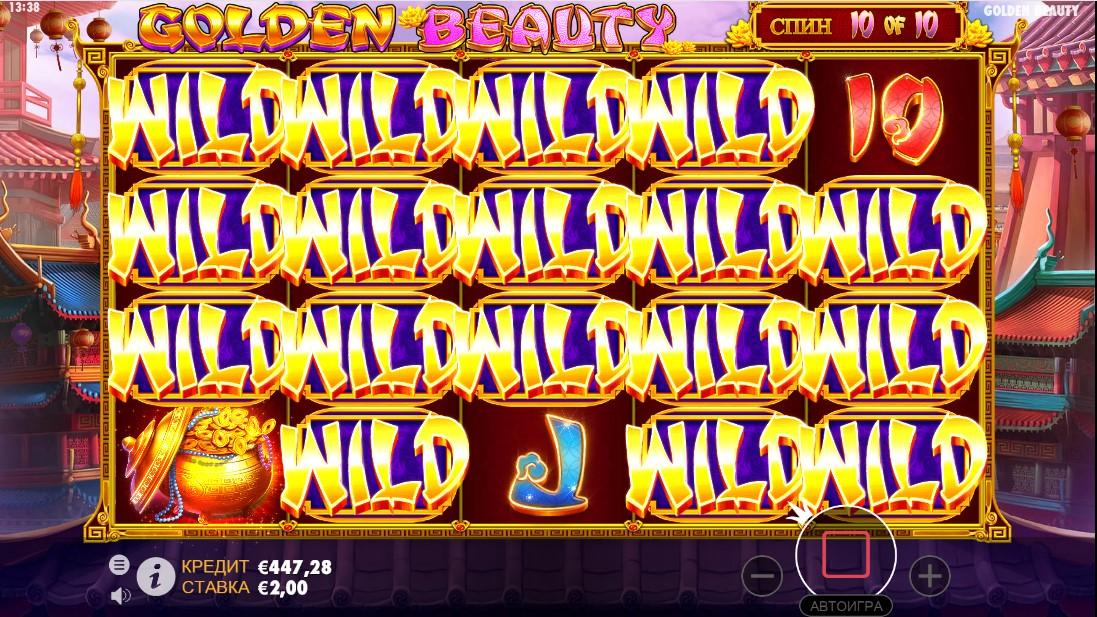 Golden Beauty играть онлайн