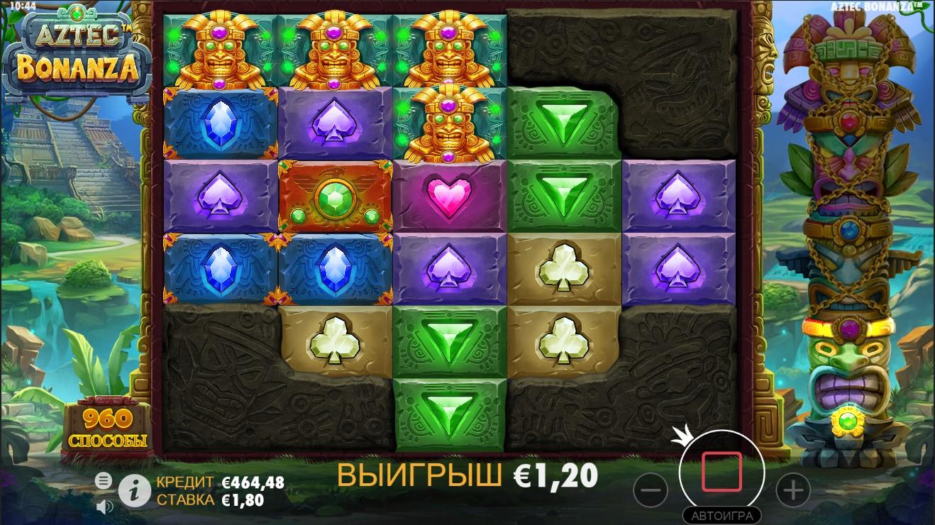 Слот Aztec Bonanza играть онлайн