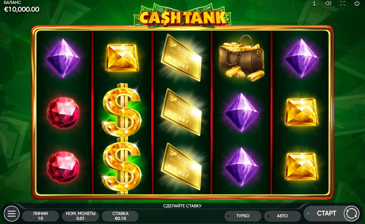 Бесплатный слот Cash Tank