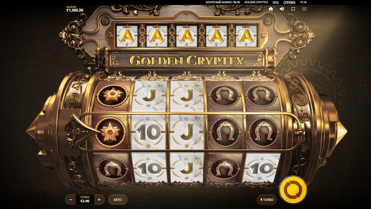 Слот Golden Cryptex играть бесплатно