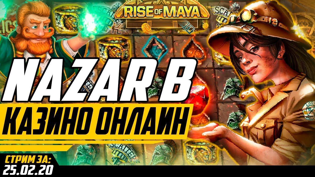 Бонус казино онлайн коды на игровые автоматы zoo играть онлайнi