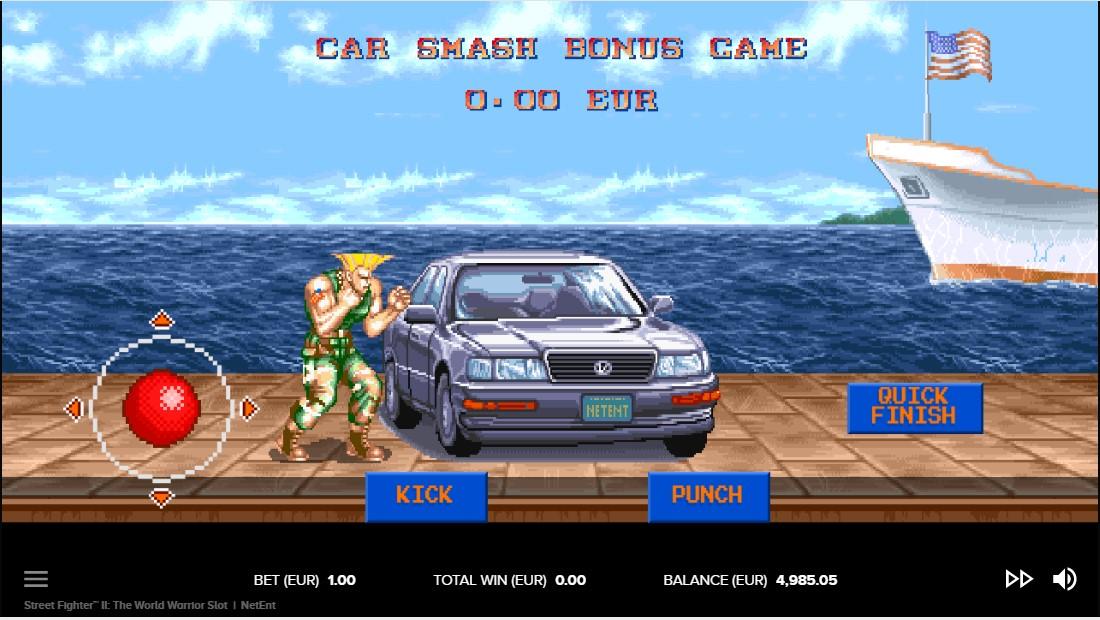 Игровой автомат Street Fighter II