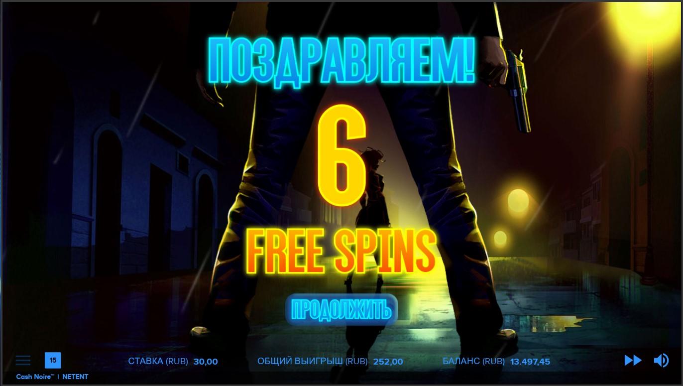Cash Noire бесплатный слот