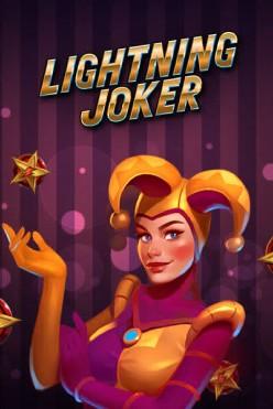 Играть Lightning Joker онлайн
