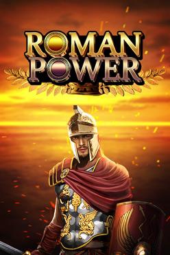 Играть Roman Power онлайн