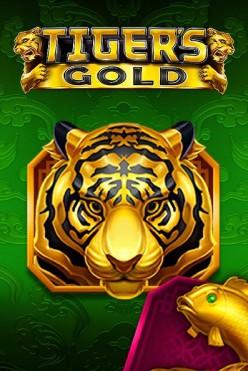 Играть Tigers Gold онлайн
