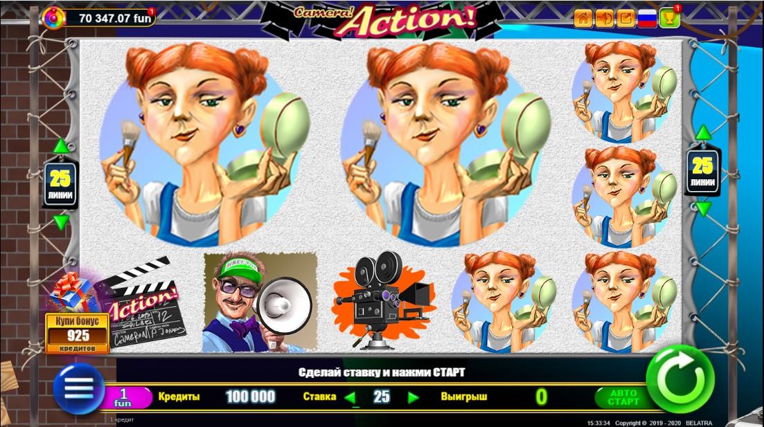 Action! игровой автомат