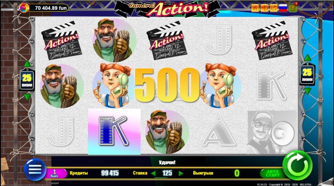 Action! free slot