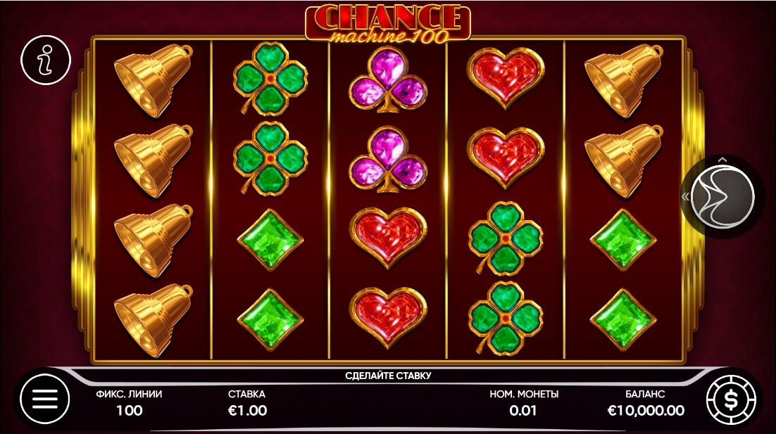 Chance Machine 100 free slot