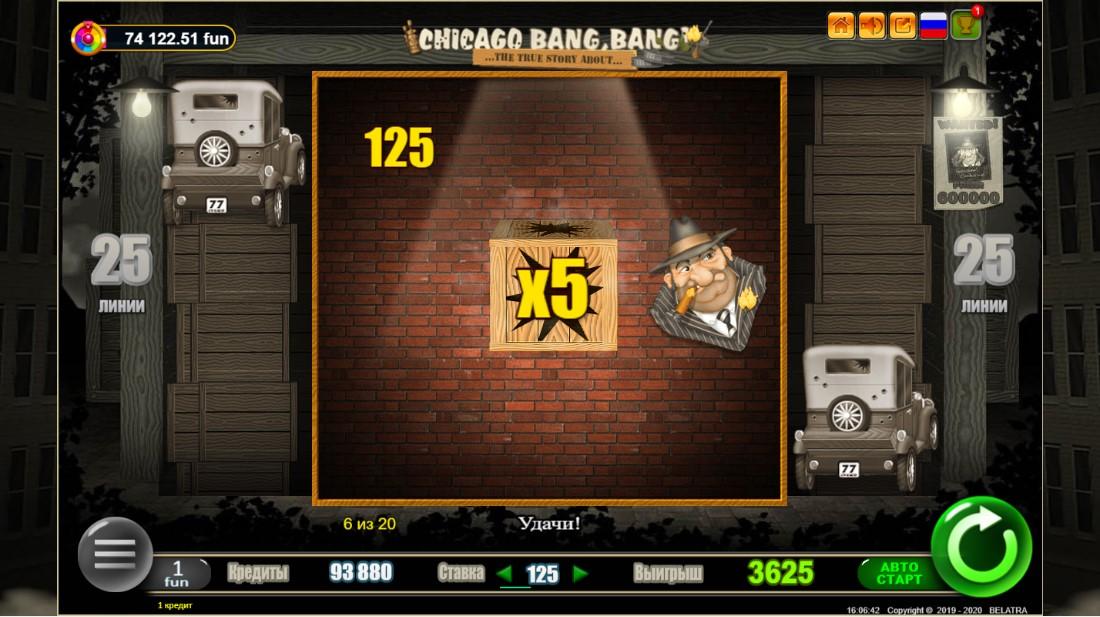 Chicago Bang Bang игровой автомат