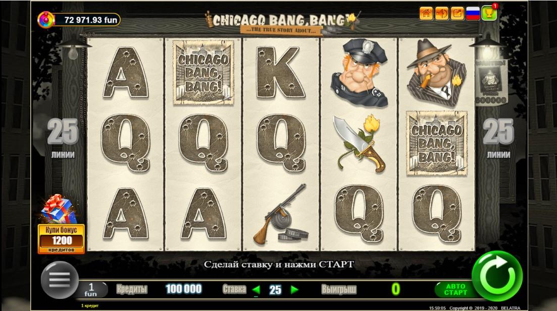 Слот Chicago Bang Bang играть