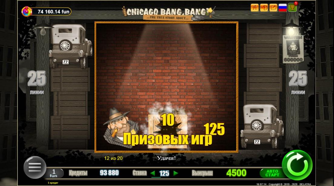 Chicago Bang Bang free slot