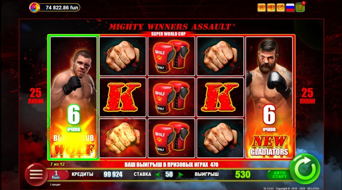 MWA Mighty Winners игровой автомат
