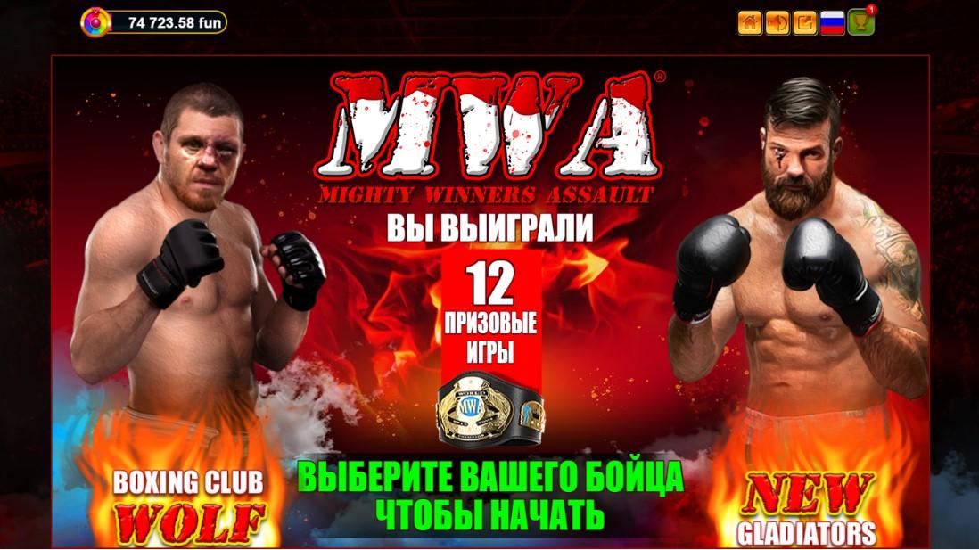 MWA Mighty Winners онлайн слот