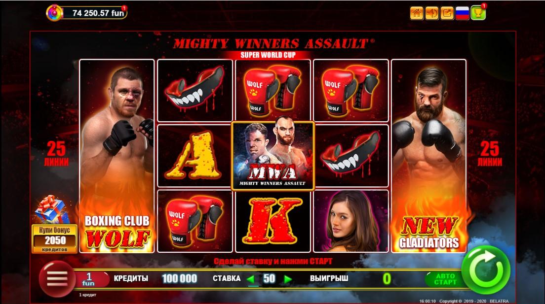 MWA Mighty Winners free slot