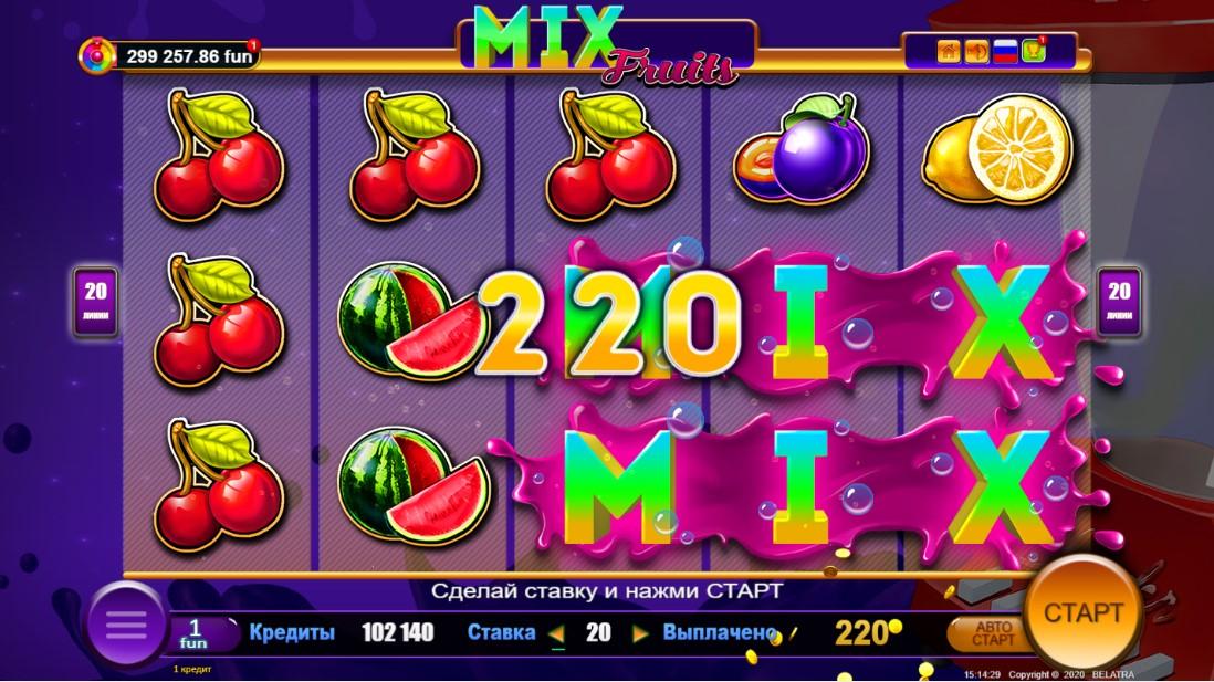 Mix Fruits онлайн слот