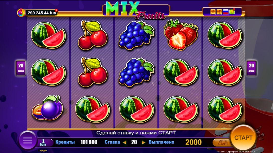 Mix Fruits игровой автомат