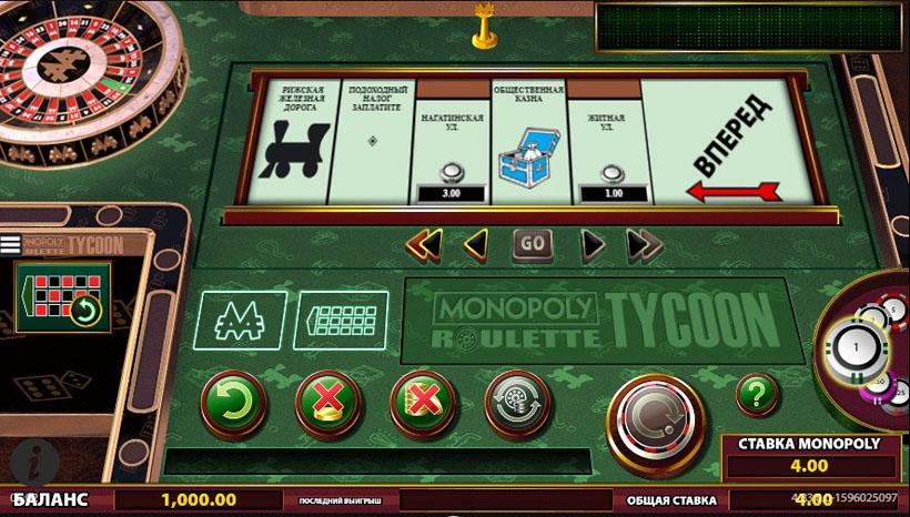 играть в онлайн рулетку бесплатно