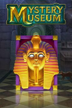 Играть Mystery Museum онлайн