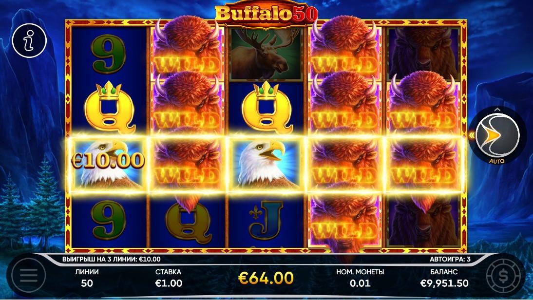Buffalo 50 онлайн слот
