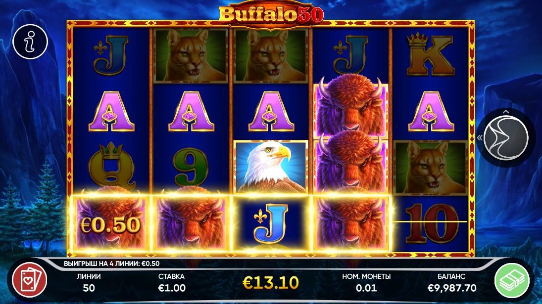 Buffalo 50 free slot