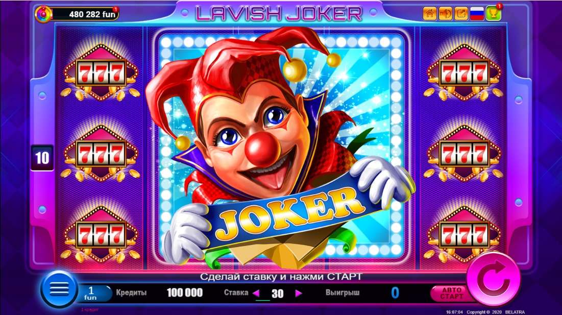 Lavish Joker игровой автомат