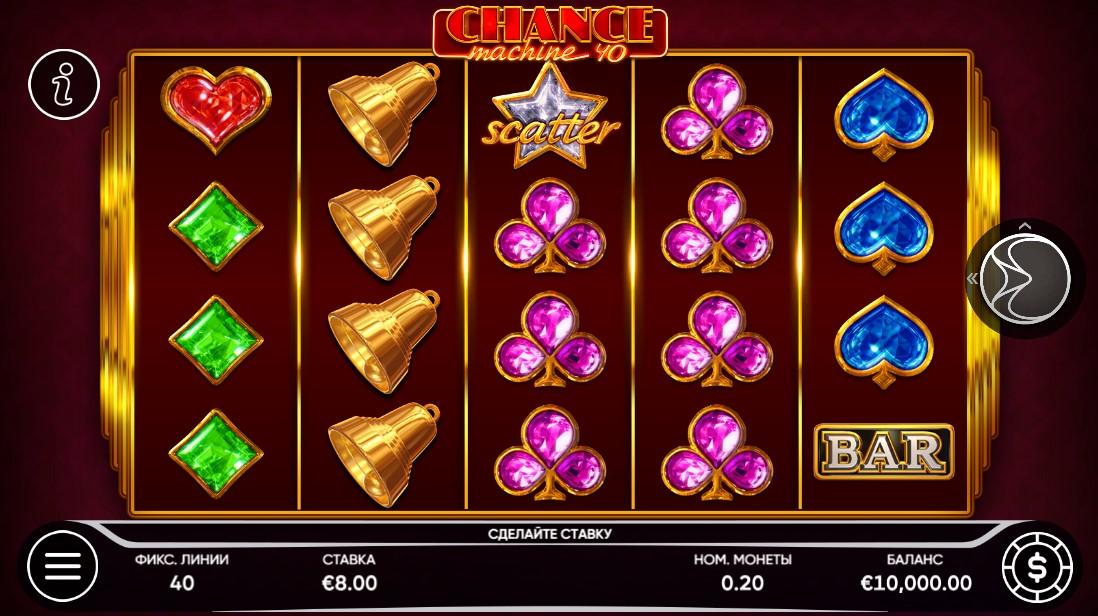 Chance Machine 40 онлайн слот