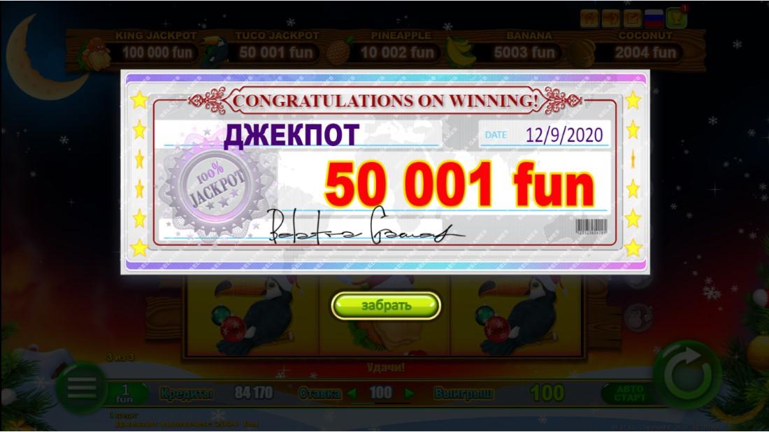 Free slot New Year Monkey JackPot