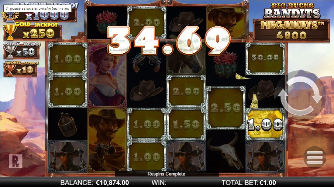Big Bucks Bandits Megaways игровой автомат