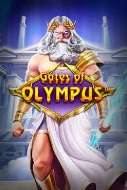 Играть Gates of Olympus онлайн