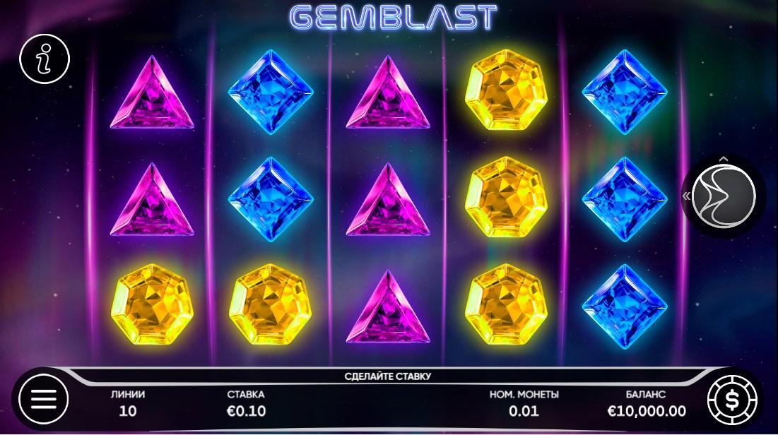 Gem Blast онлайн слот