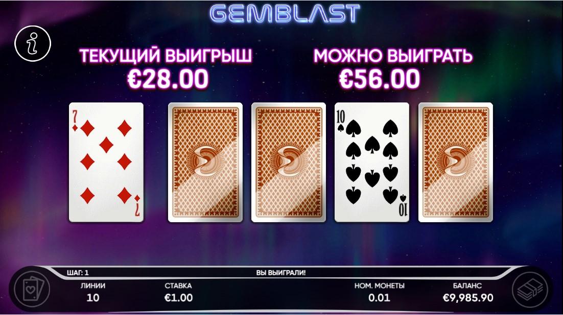 free slot Gem Blast