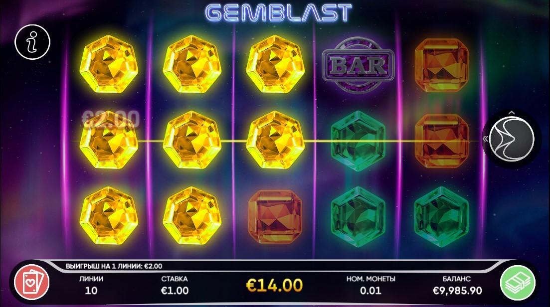 Gem Blast игровой автомат