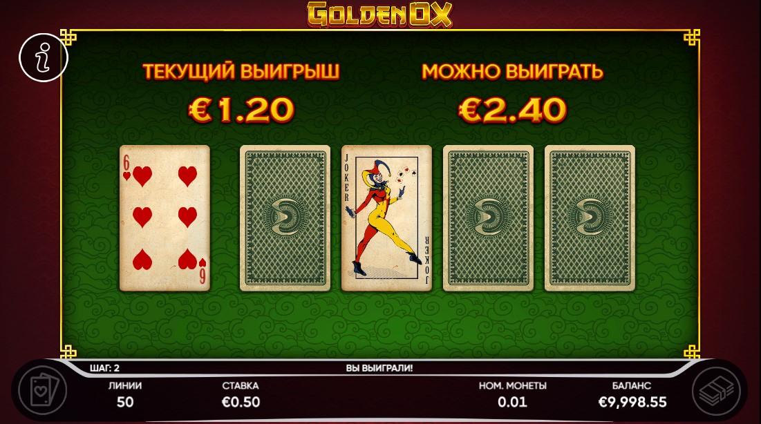 Golden Ox free slot