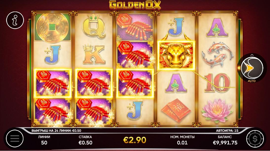 Golden Ox игровой автомат